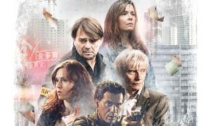 Engrenages : Les secrets de la saison 7